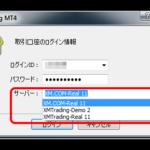 PC対応MT4で注文取引できない場合の原因と解決方法まとめ