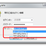 XM MT4 ログイン画面 サーバーが表示されない場合の解決方法